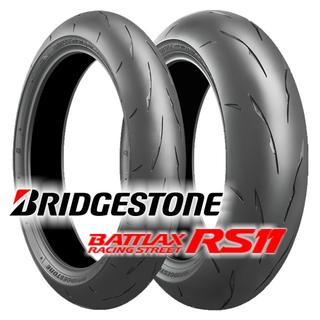BRIDGESTONE RS11 - 2020 zonder specificaties