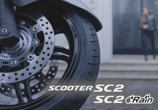 BRIDGESTONE SCOOTER SC2 / SC2 RAIN