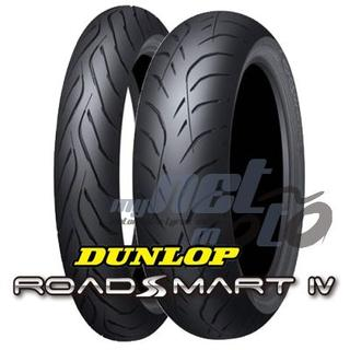 DUNLOP ROADSMART IV - A thorough impression of Dunlop's latest touring tyre