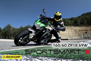 Hypersport Dunlop SportSmart Mk3 - 160/60 ZR17