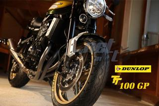 DUNLOP TT100 GP - Retro-Look combined with sports Performance
