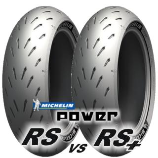 MICHELIN POWER RS vs POWER RS PLUS