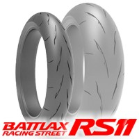 120/70 ZR17 (58W) RS11 / BRIDGESTONE