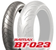 120/60 ZR17 (55W) BT 023 / BRIDGESTONE