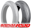 180/55 ZR17 (73W) RS10 / BRIDGESTONE