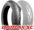 120/70 R15 (56H) SC BATTLAX SCOOTER / BRIDGESTONE