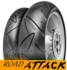 180/55 ZR17 (73W) ROADATTACK / CONTINENTAL