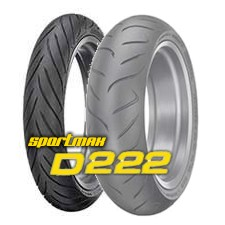 120/70 ZR17 (58W) SPORTMAX D 222 / DUNLOP