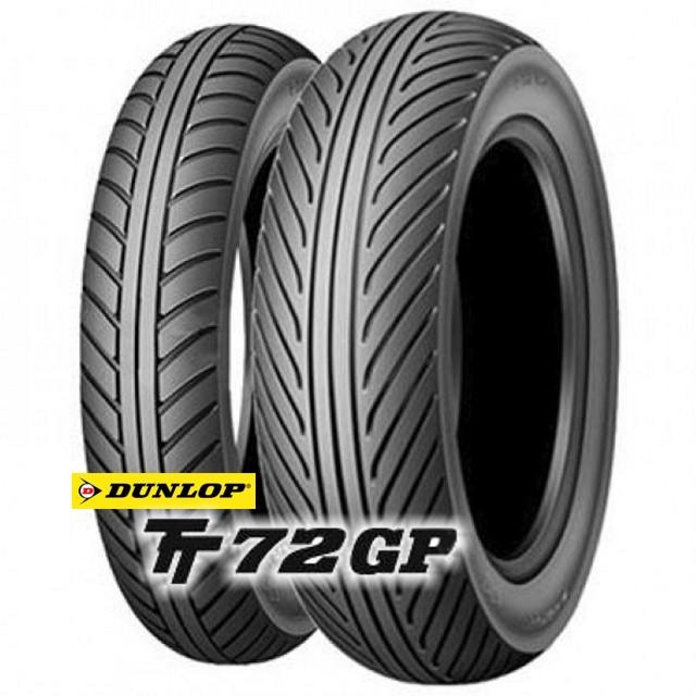 DUNLOP TT 72 GP