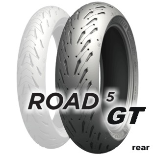 170/60 ZR17 (72W) ROAD 5 GT / MICHELIN