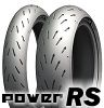 160/60 ZR17 (69W) POWER RS / MICHELIN